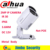 Original dahua 2mp cámara de red bullet ip ir 30 m 1080 p impermeable al aire libre con soporte dh-ipc-hfw4205s