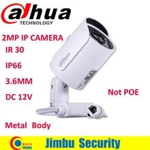 Оригинал DAHUA 2-МЕГАПИКСЕЛЬНАЯ Сетевая Пуля Ip-камера infrate 30 М 1080 P @ 20 fpsWaterproof открытый с bracketDH-IPC-HFW4205S