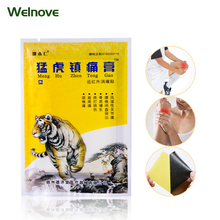 32Pcs/4Bag Body Behind The Neck Muscular Pain Patch Chinese Meridian Stress Binder Arthritis Plaster D1570