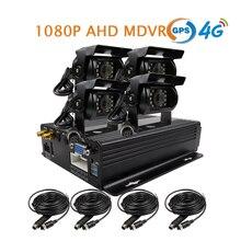 Free Shipping NEW 4CH GPS 4G 1080P AHD 256GB SD Mobile font b Car b font