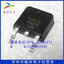 Бесплатная доставка 20 шт./лот K4075 2SK4075 TO-252 n-канальный МОП-транзистор патч Подлинный Оригинал