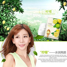 2n lemon brightening oxygen bubble oil control moisturizing whitening  care product  free shipping
