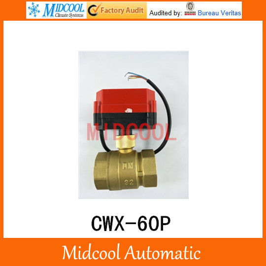 CWX 60P Small fast pass valve Brass Motorized Ball Valve 1 1/4 DN32 AC220V electrical controlling (two way) valve wires CR 03