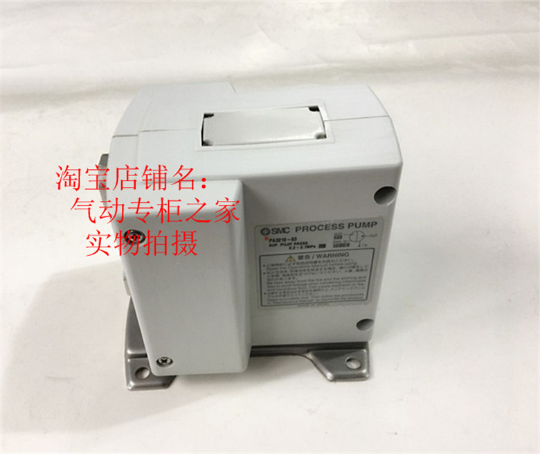 Pneumatic diaphragm pump PA3210-03-N PA3213-03 PA3210-F03 PA3210-F03-N dpa sc4060 f03