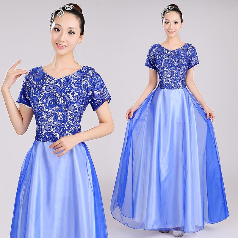 Музыка для платья синего