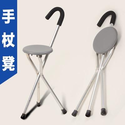정품 노인 quadripod 다기능 지팡이 목발 의자 다기능 - 가정 장식 - 사진 3