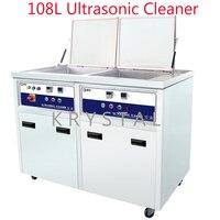 108L профессиональный ультразвуковой очистки машина   промышленной ультразвуковой очистки   с фильтром и сушки Функция очиститель G 2030GH