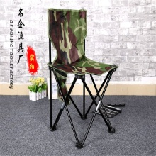 43*43*68cm Folding Beach Portable Chairs Fishing chair Outdoor camp stool