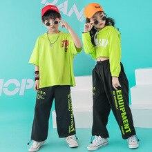 Детская одежда в стиле хип-хоп; укороченная толстовка с капюшоном; футболка; топы; повседневные штаны для девочек и мальчиков; танцевальный костюм; одежда для бальных танцев