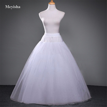 52016 Wedding Dress Crinoline Bridal Petticoat Underskirt 2 Hoops with Chapel Train