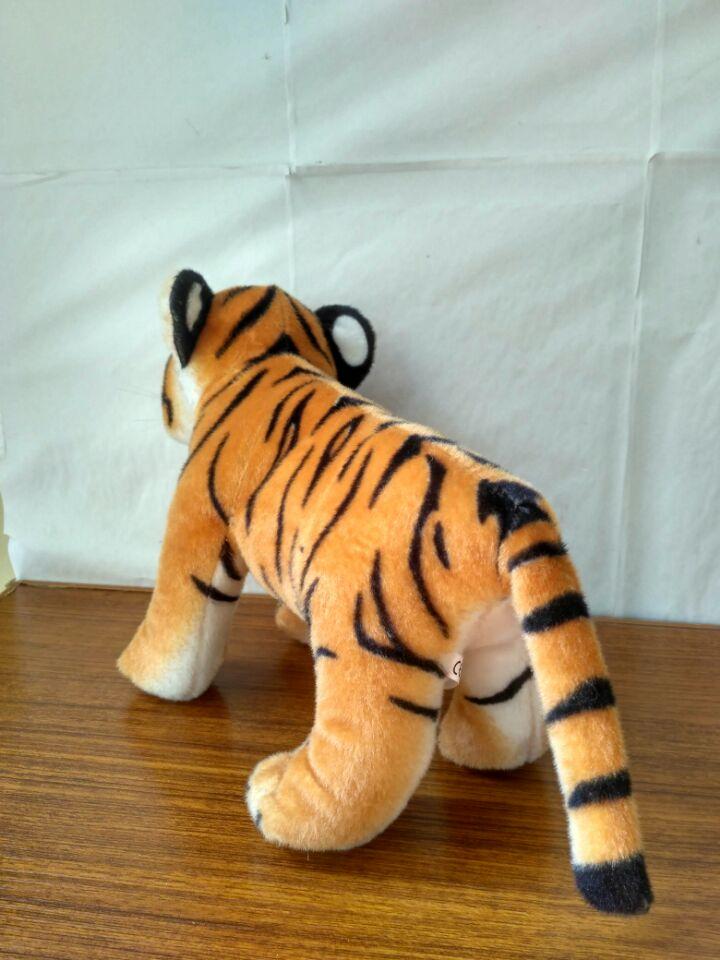 amarelo tigre macio boneca de brinquedo do