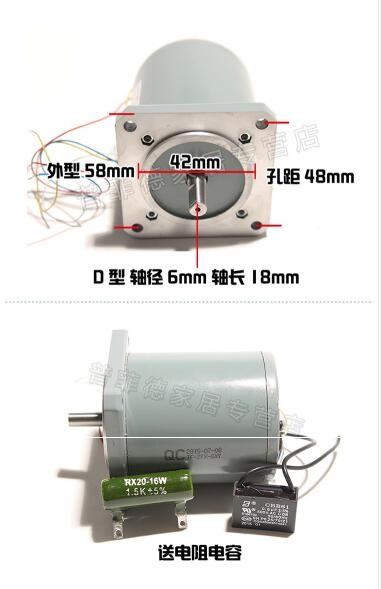 HTB1NfDSpbGYBuNjy0Foq6AiBFXat - 16W Permanent Magnet Low Speed Synchronous Motor, AC 220V AC Motor, 55TDY4/55TDY115 60RPM/115RPM, Torque 0.3N.M