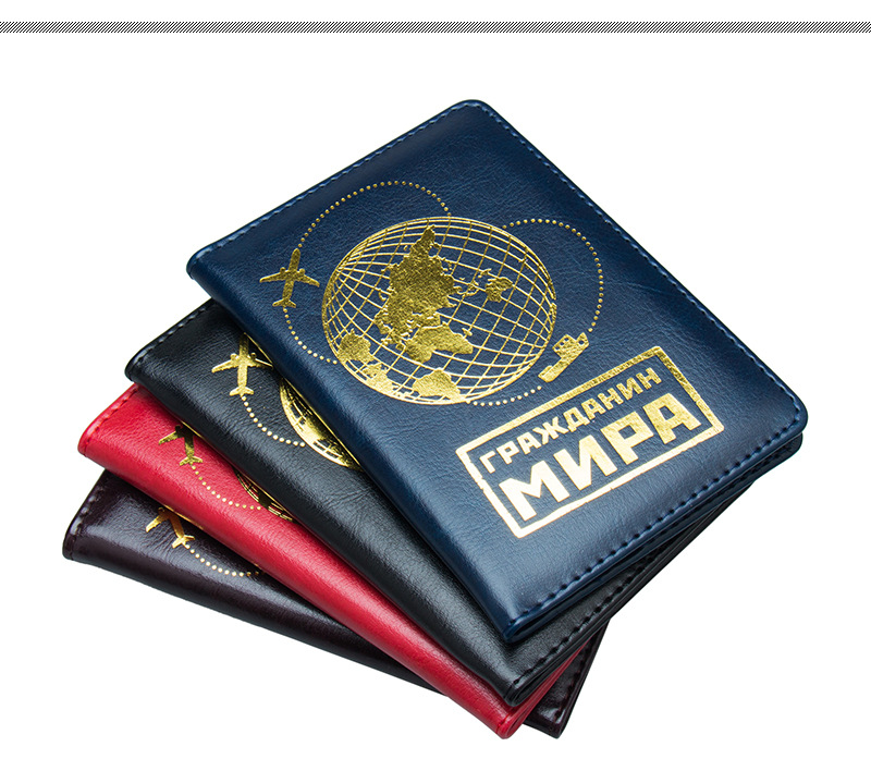 2019 New Earth Russia Passport Clipping Express Passport Foreign Trade Passport Bag PU Ticket Holder Multi Card Position
