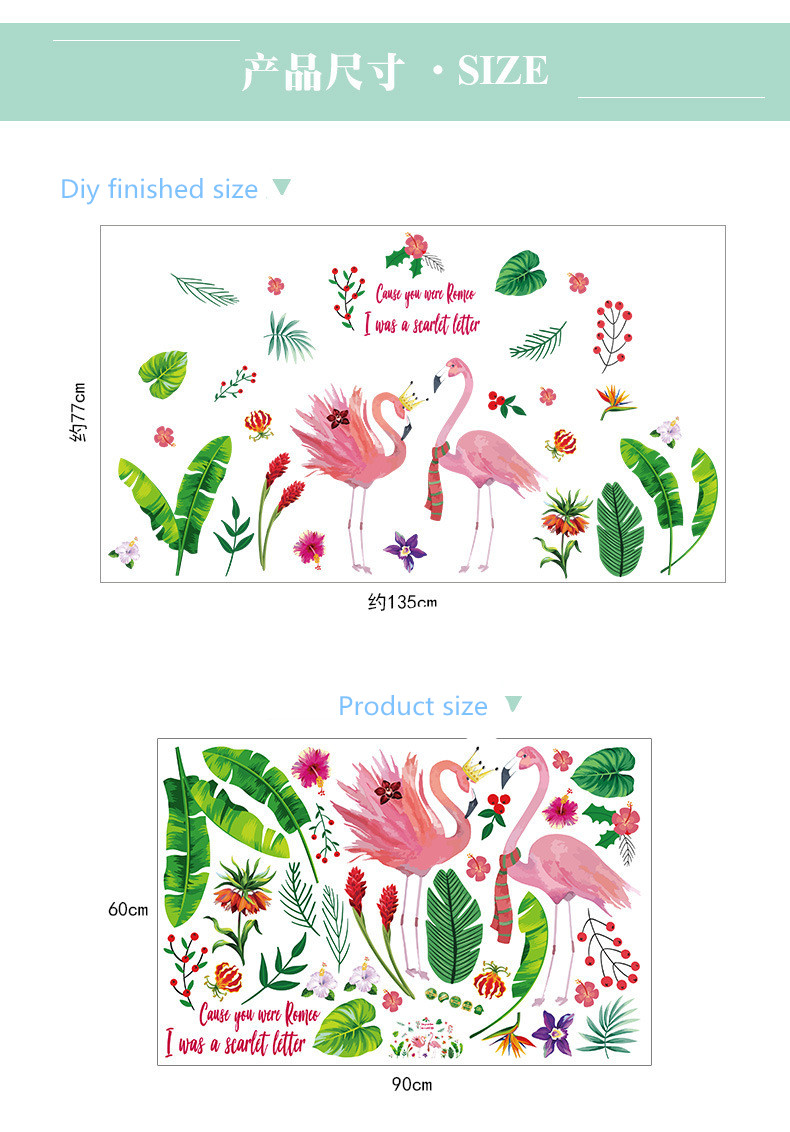 Nordic style green leaf lovebird flamingo home wall decoration stickers ins girl heart wardrobe hostel dress up wall stickers in Wall Stickers from Home Garden