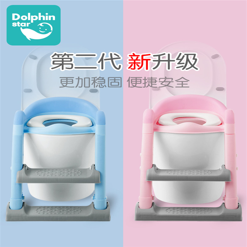 1 6 Years Old Children Toilet Toilet Ladder Male And Female Baby Small Toilet Infant Large Seat Washer Child Urinal