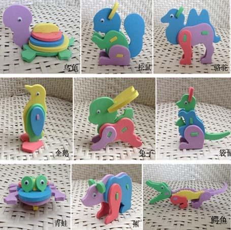 F95 24 Designs 3D EVA Foam Puzzle Animals Kids Handmade ...