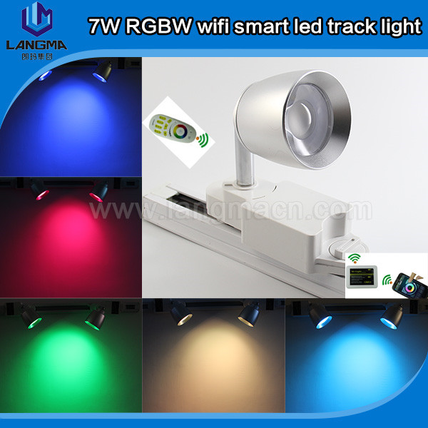 Color changing 2 lines track lights 7w smart remote controll shop color changing 2 lines track lights 7w smart remote controll shop track lighting systems ceiling aloadofball Gallery