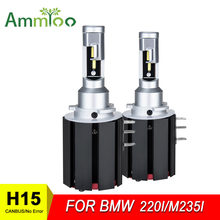 AmmToo H15 Canbus Car LED Headlight Bulbs 12000Lm 6000K High and DRLs Light No Error Replace For BMW 220i 2015/ M235i 2014(China)