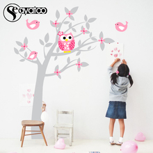 Owl Tree Flowers Birds Vinyl Wall Sticker Decal Nursery Kids Baby Bedroom Stickers Decor 169x200cm