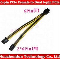 100 шт. 6 Pin 6pin двойной 6pin 6 pin PCIe женские до L 6 pin PCIe мужской Мощность сплиттер разъем адаптера 18awg Уве Козловски