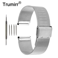 16mm 18mm 20mm 22mm Milanese Watchband For Mido Watch Band Mesh Stainless Steel Strap Link Bracelet