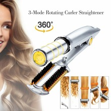 Pro 3 in 1 2 Way Rotating Curling Iron Hair Brush Curler Straightener New