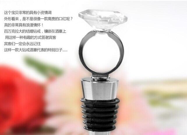 """100 шт/партия)+ """"С этим кольцом"""" хромированное кольцо с бриллиантами бутылка Пробка Свадебные сувениры бар вечерние подарок для гостя"""