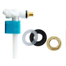 Pro боковой впускной клапан 1/2 дюйма для резервуара-латунный хвостовик синий и белый