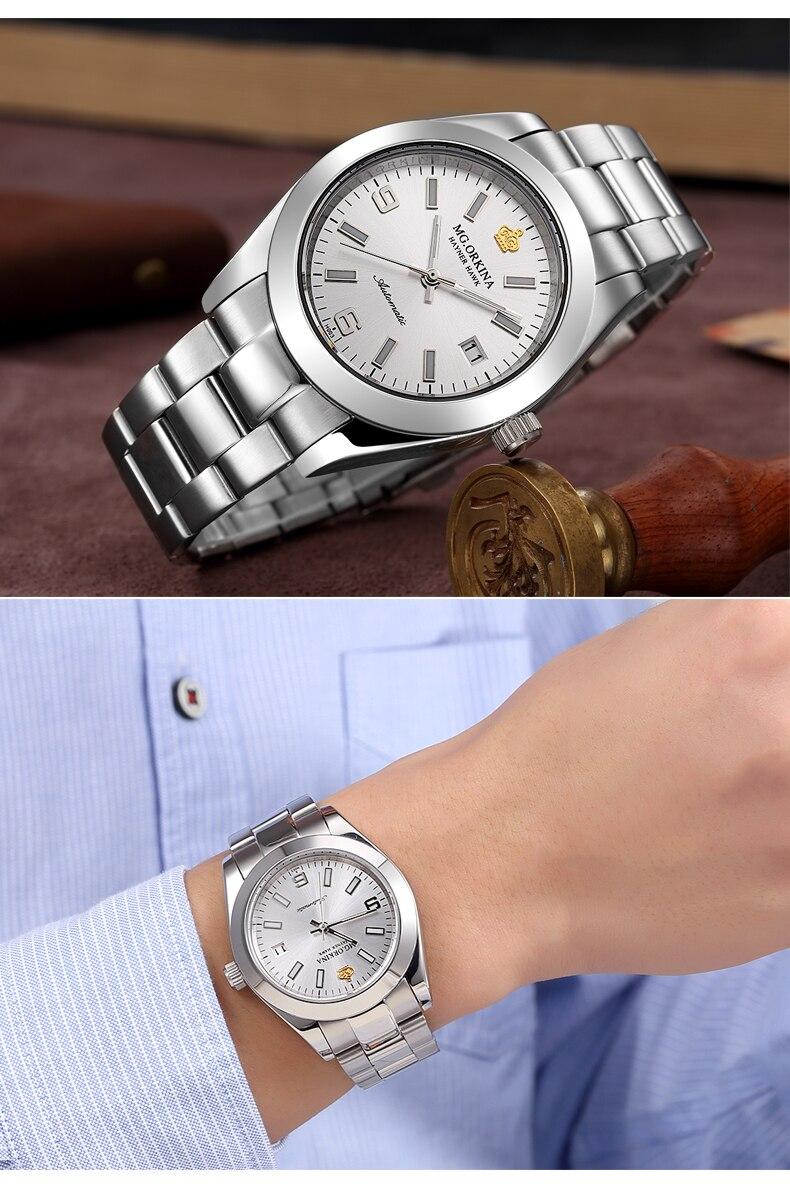 men mechanical watch (5)