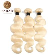 Sahar 613 Honey Blonde Bundles Body Wave Brazilian Hair Weave Bundles 100% Remy Hair Extensions 1/3/4 Bundles 12 to 24 Inches