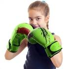 <+>  9 Цветных Детей Дети Граффити Боксерские Перчатки Борьба Перчатки для Кикбоксинга Тренировочные  ①