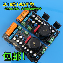 Get more info on the 2017 New DIY KIT Hood 1969 Class A LT1083+5200 Power Amplifier board Kit With 1083 Regulated Amp Board