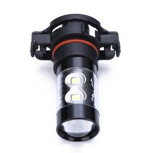 Image 2 - 2 stücke PSX24W 2504 Auto Led nebelscheinwerfer Lampe Weiß Auto Driving Day Tagfahrlicht Lampe 50W 6000K