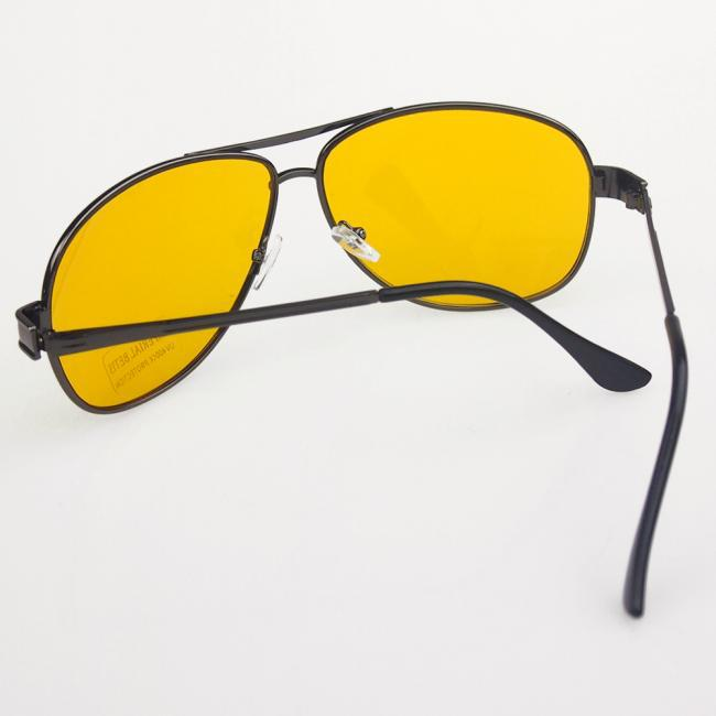 sun glare glasses  Aliexpress.com : Buy New Yellow HD Night Vision Driving Anti Glare ...
