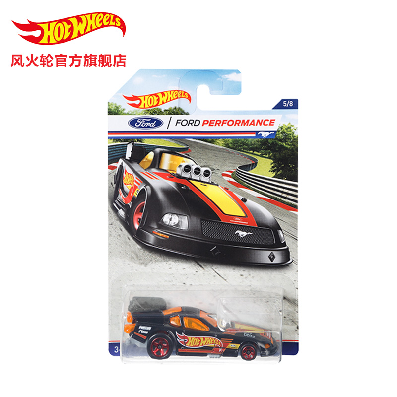 Hot Wheels Ford Mustang Collector's Edition Car DJK84