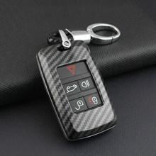1pc Carbon Fiber Hard Car Key Fob Cover brand new black automobile key case Chain protector For Range Rover Sport Evoque(China)