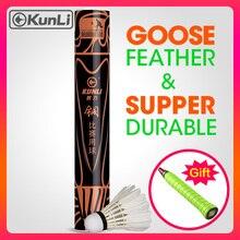 Волан для бадминтона Kunli, бронзовые лучшие воланы из гусиных перьев, суперпрочные 12 шт