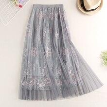 ec8344c12 Compra ladies grey skirts y disfruta del envío gratuito en ...