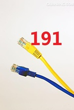 191 # DATALAND Ethernet Kabel высокое Скорость RJ45 Sieci LAN маршрутизатор Komputer Cables888