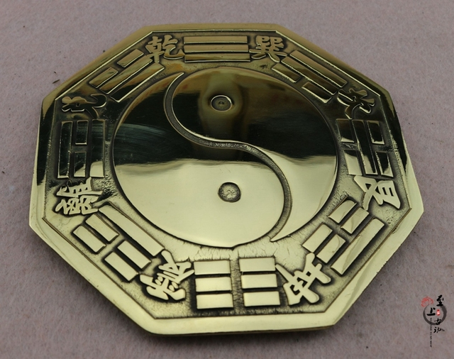 Feng Shui Bagua Spiegel Antike Meshach Talisman Antike Bronze