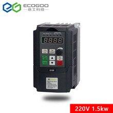 AC 220 В преобразователь частоты 1.5KW/2.2KW переменной частоты преобразователь VFD Скорость контроллер преобразователя
