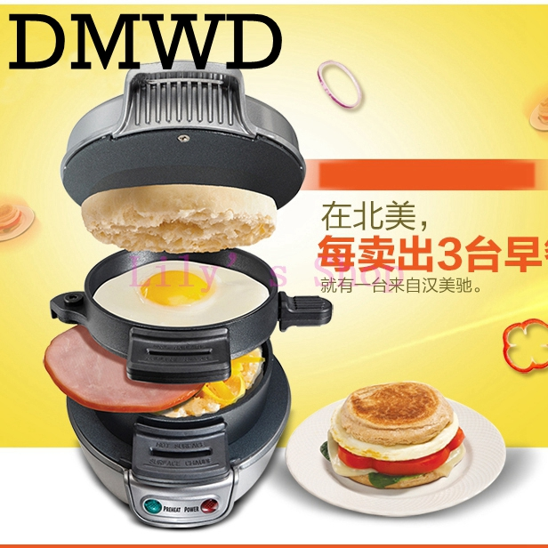 MINI Sandwich Maker Breakfast baking machine burger Patty cooker bacon egg frying pan Household hamburger press maker oven grill innovative owl shape silicone egg frying mould frying pancake mold breakfast mould creative kitchen supplies for diy present