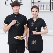 2017 Summer Hot Pot Shop Overalls Fast Food Restaurant Hotel Uniforms Male Female Short Sleeved Waiter Uniforms(China)