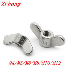 5PCS  M4 M5 M6 M8 M10 M12 304 Stainless Steel Hand Tighten Nut Butterfly Nut Ingot Wing Nuts