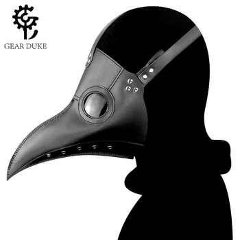 Plague Doctor Cosplay Costumes Steampunk Bird Mask Costume Fancy Dress Masks Halloween Party - DISCOUNT ITEM  60% OFF All Category