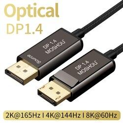 كابلات الألياف البصرية ديسبلايبورت DP 1.4 8K @ 60Hz 4K 144 Hz 32.4Gbps HDR MOUSHOU