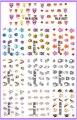 11 pack/lote etiqueta del agua del arte etiqueta engomada del clavo buho de la historieta BLE2226-2236