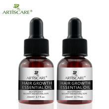 ARTISCARE Hair Growth Essence Hair Growth Products Essential Liquid Treatment Preventing Hair Loss Hair Care Andrea 20ml 2PCS(China)