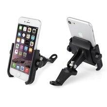 عالية الجودة قوي سبائك الألومنيوم مرآة الرؤية الخلفية حامل هاتف دراجة نارية موتو دراجة نارية قوس حامل دعم ل iPhone12 لتحديد المواقع