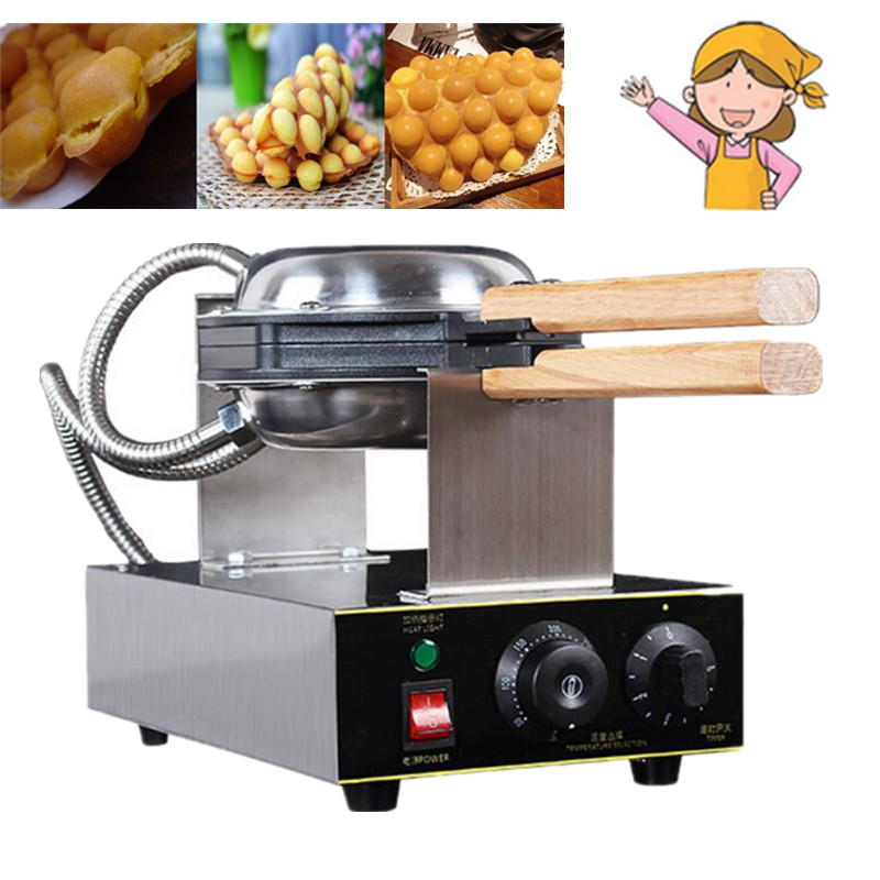 Automatic Temperature Controlled Snack Machine Commercial Hong Kong QQ Eggettes Machine Cooking Egg Waffle Maker